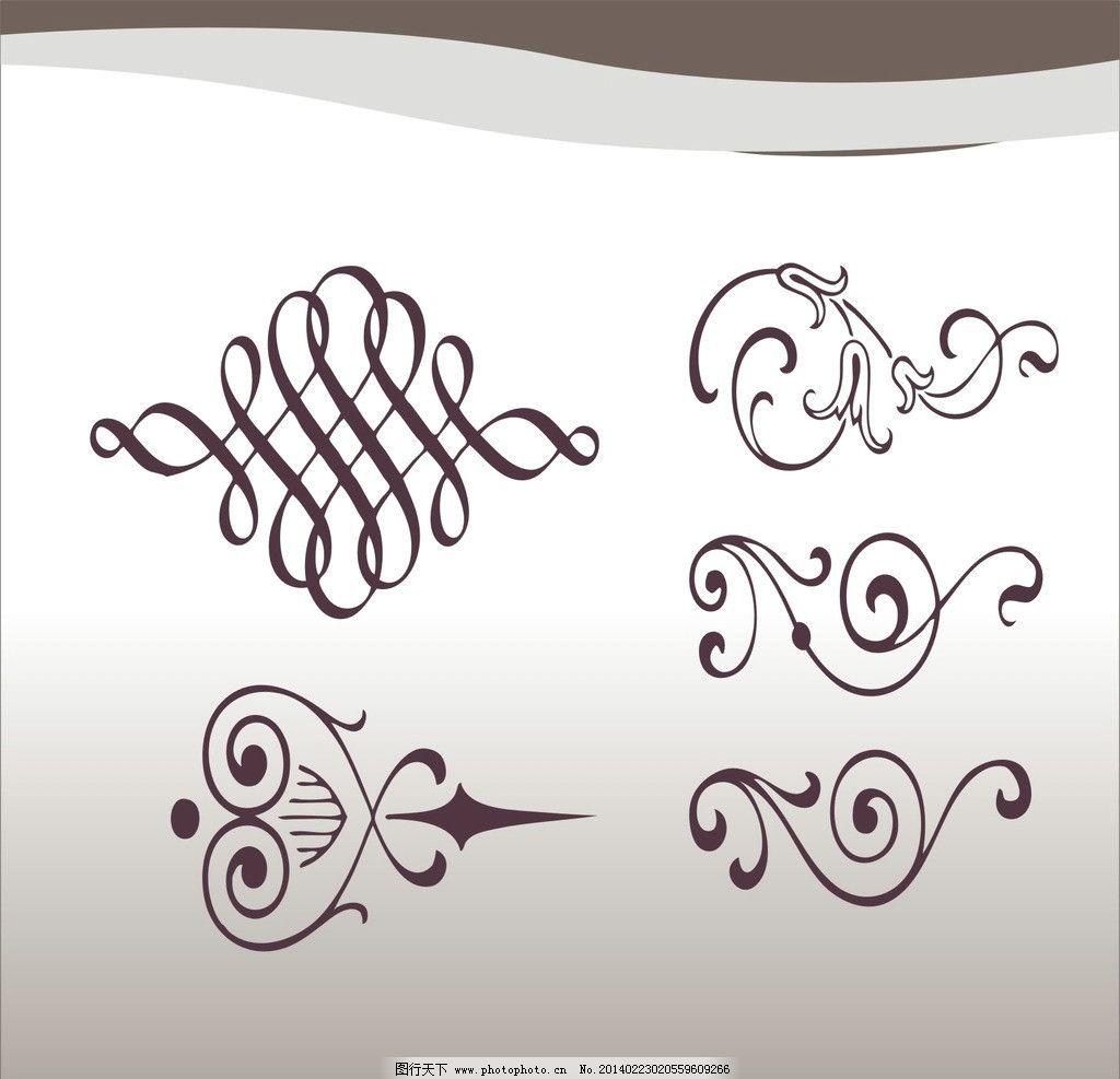 花纹 图案 线条 设计 素材 底纹边框 条纹线条 矢量 cdr