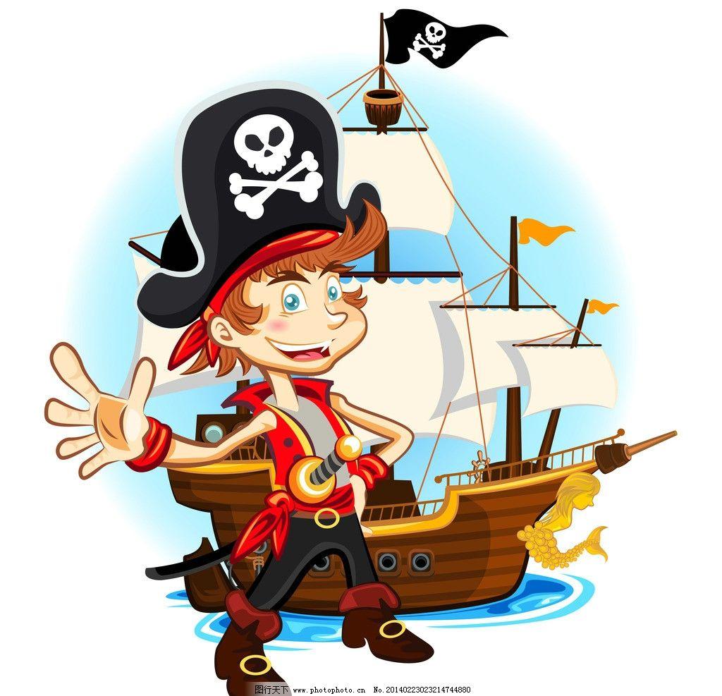 海盗 手绘 动漫设计 帆船 恐怖 文化艺术 矢量人物