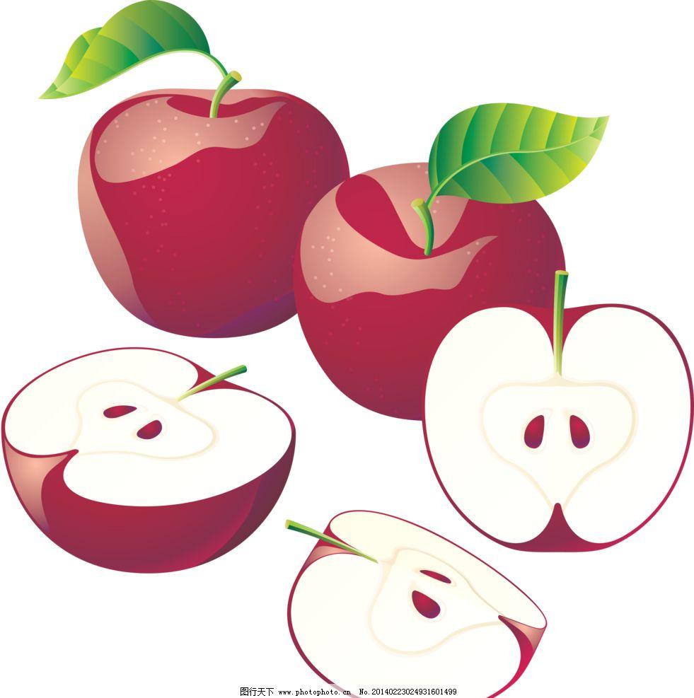 设计图库 生物世界 水果  苹果 红苹果 叶子 水晶苹果 切开 一半 创意
