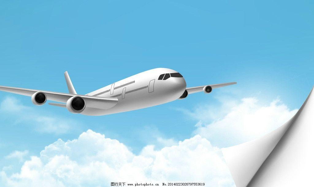 飞机图片_交通工具_现代科技