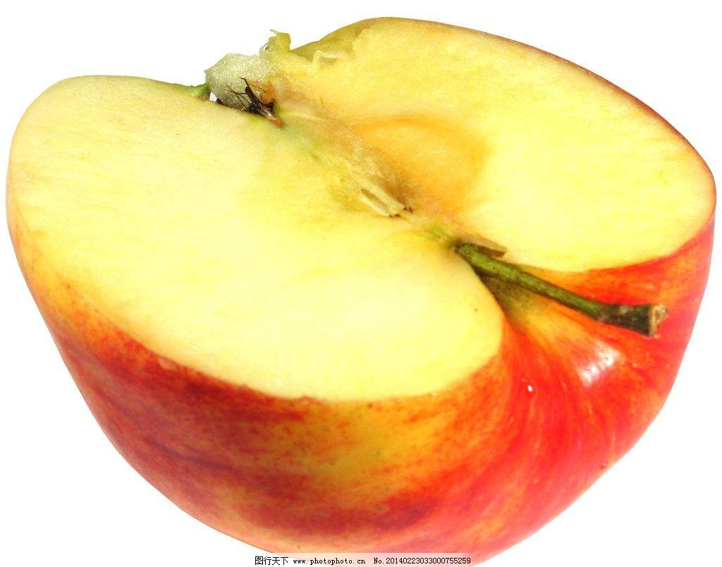 苹果 红苹果 蛇果 切开 一半 红蛇果 花牛苹果 红地厘蛇果 地厘蛇果图片