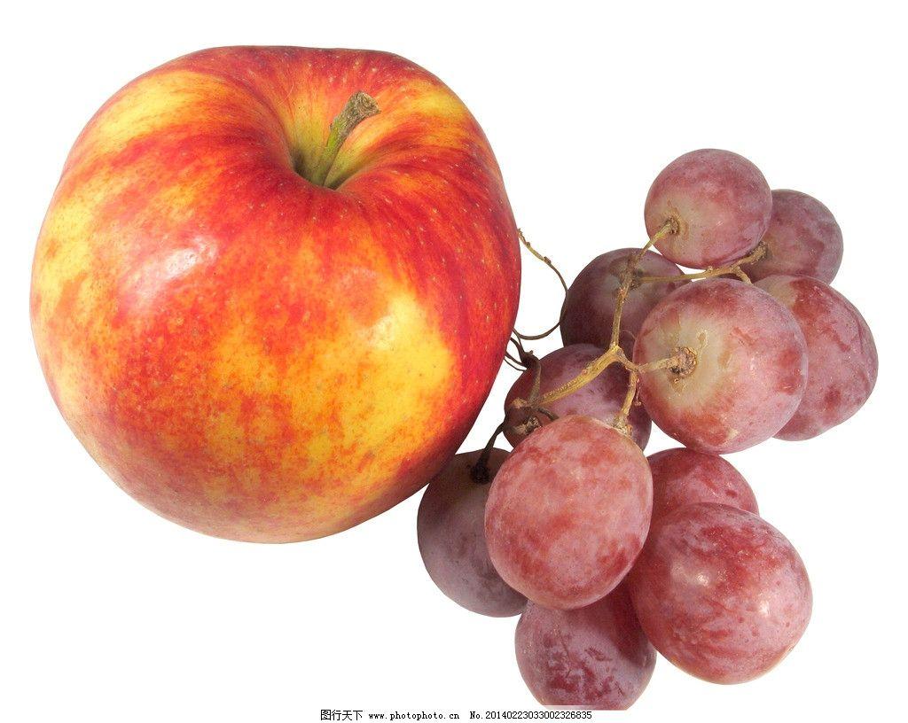 苹果 红苹果 葡萄 蛇果 创意水果 进口水果 水果静物 水果 营养 apple