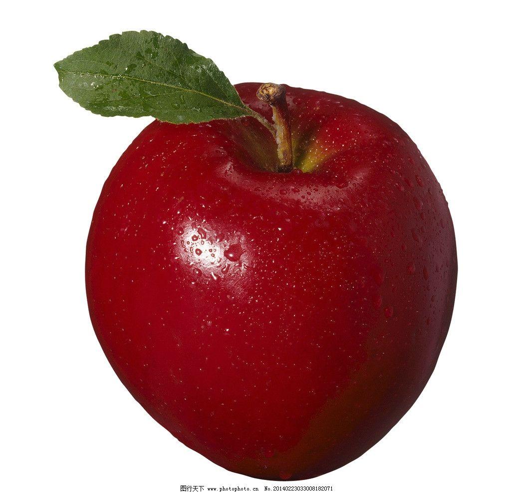 红苹果 蛇果 叶子 红蛇果 花牛苹果 红地厘蛇果 地厘蛇果 创意水果