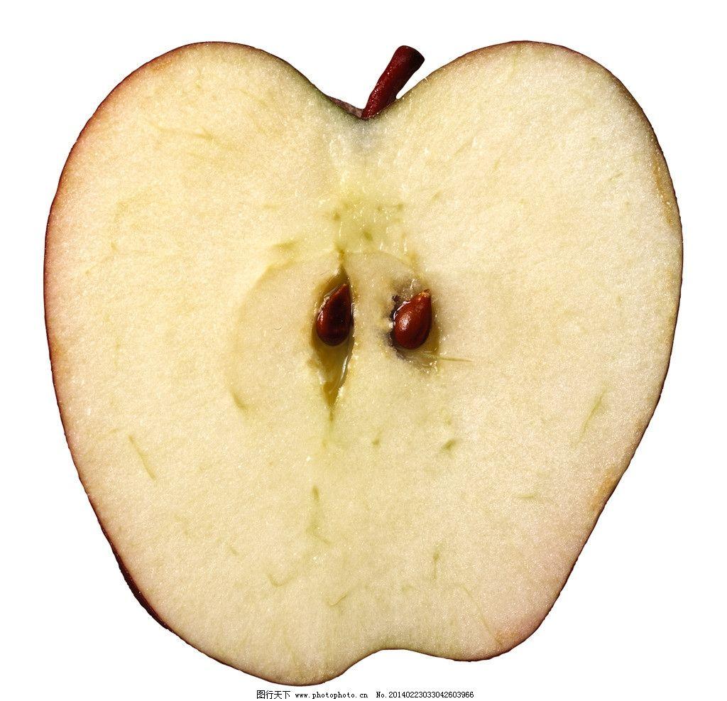 苹果 红苹果 切开的苹果 一半苹果 果核 创意水果 进口水果 水果静物图片