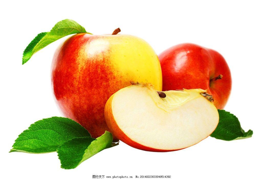 蛇果 切开的苹果 红蛇果 花牛苹果 红地厘蛇果 地厘蛇果 创意水果