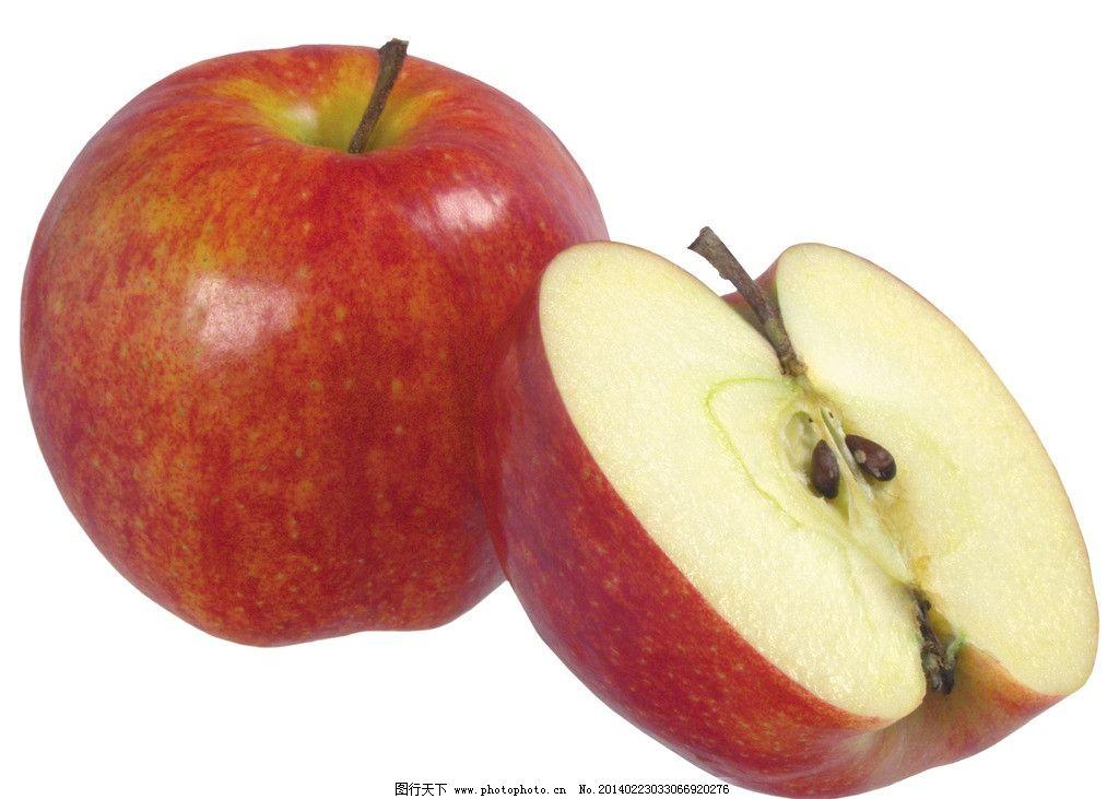 苹果 红苹果 蛇果 切开的苹果 红蛇果 花牛苹果 红地厘蛇果 地厘蛇果图片