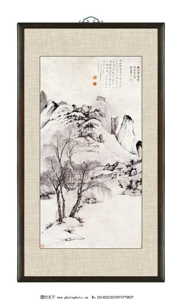 中国山水画 水墨画 裱画 装裱字画 源文件
