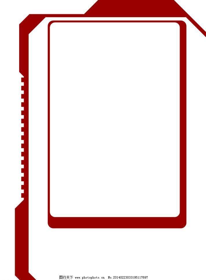 ppt 背景 背景图片 边框 模板 设计 相框 711_966 竖版 竖屏