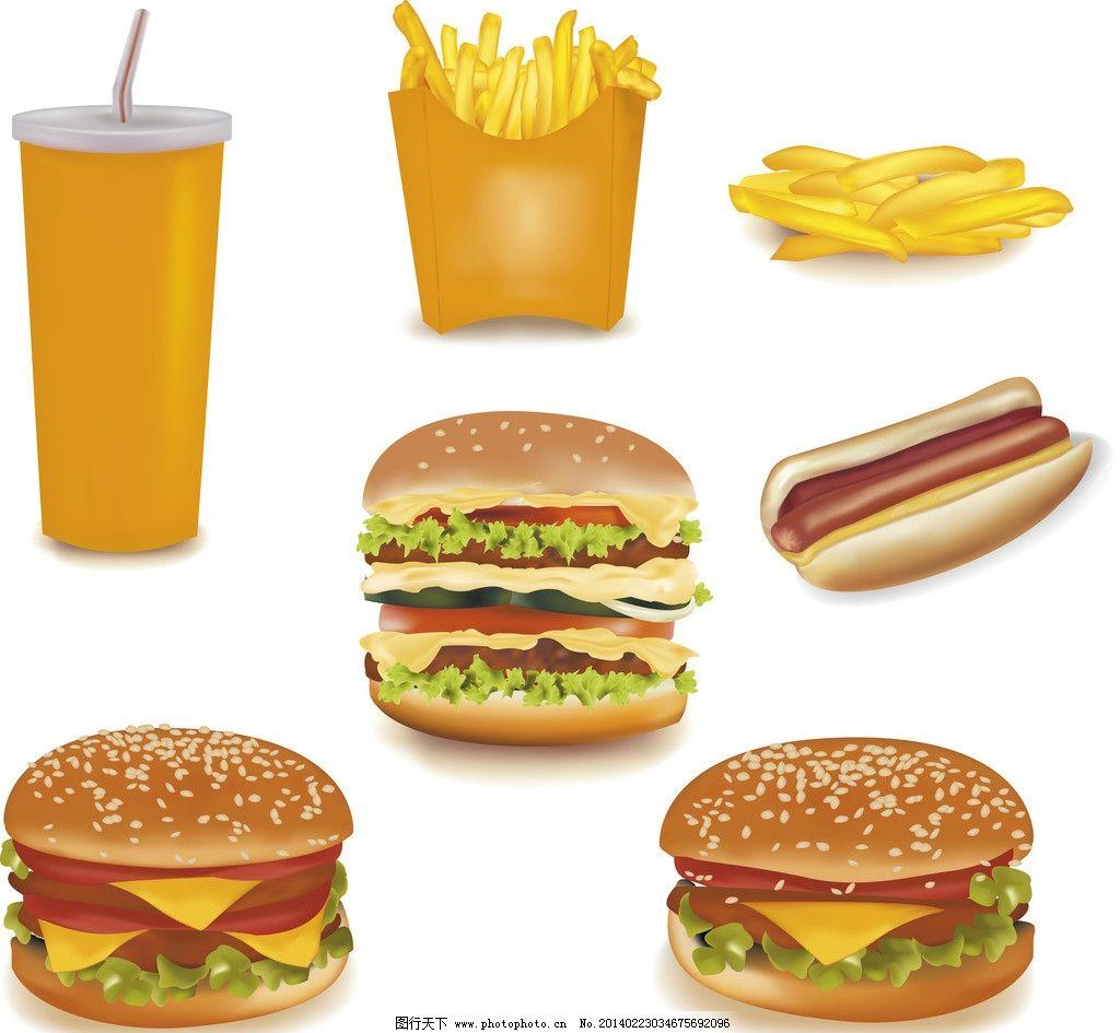快餐 汉堡快餐 快餐矢量 肯德基 麦当劳 炸薯条 可乐 热狗 饮料