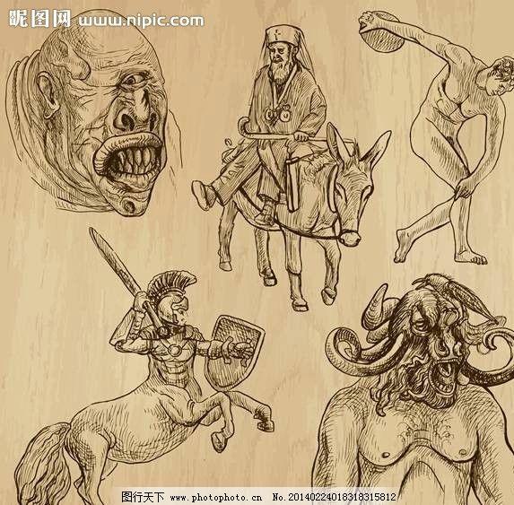 怪物手绘设计 怪物 妖怪 恶魔 铁饼 人头马 漫画 手绘 手稿 插画 卡通
