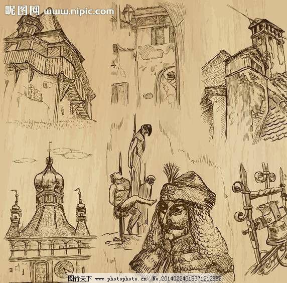 古代建筑手绘设计 古代建筑 楼房 房屋 房子 士兵 教堂 漫画 手绘 手稿 插画 卡通 素描 画画 时尚背景 绚丽背景 背景素材 背景图案 矢量背景 背景设计 抽象背景 抽象设计 卡通背景 矢量设计 卡通设计 艺术设计 广告设计 矢量 EPS
