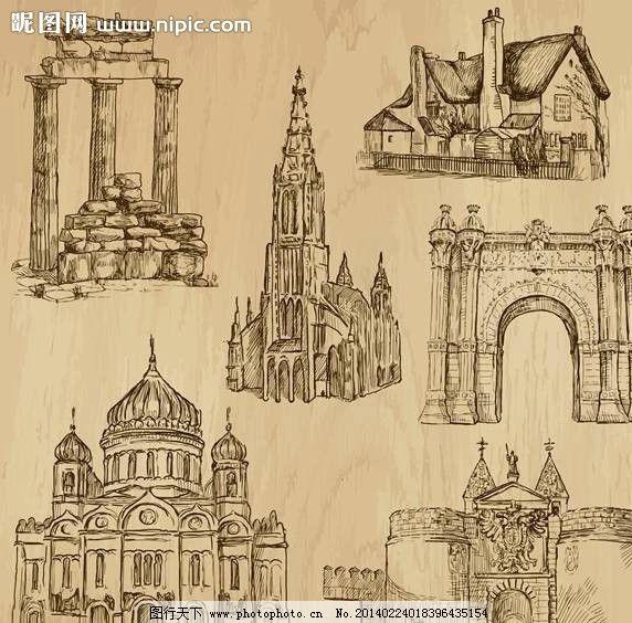建筑手绘设计 房屋 房子 欧洲建筑 教堂 古建筑 漫画 手稿 插画