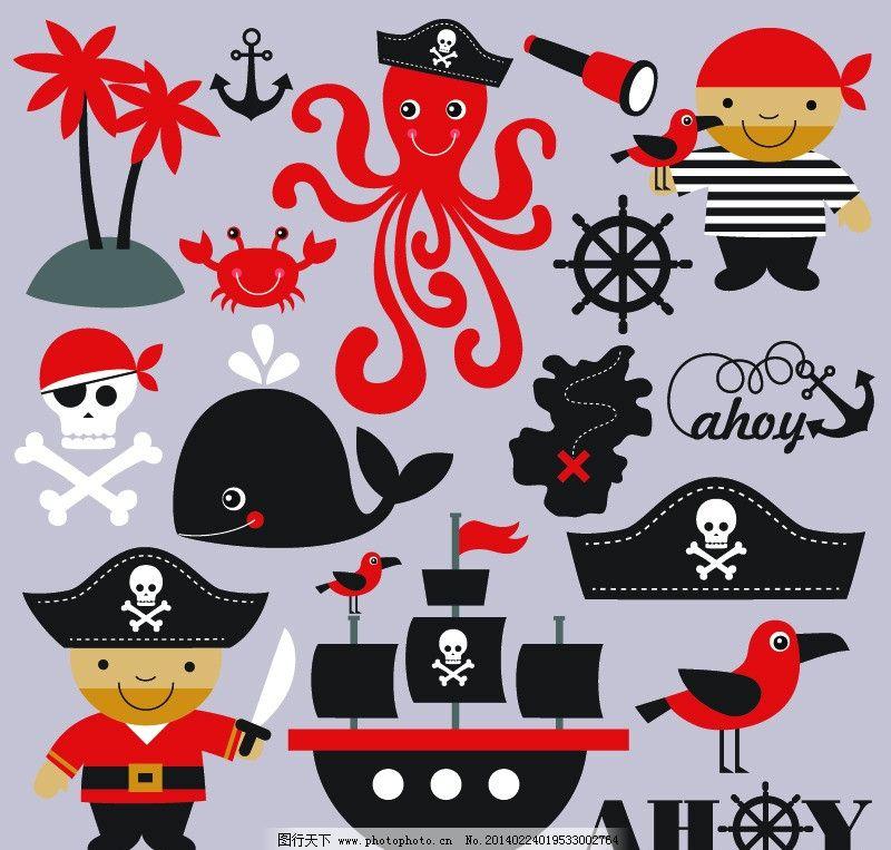 设计图库 文化艺术 其他  手绘海盗图案 手绘 线描 可爱 卡通 海盗