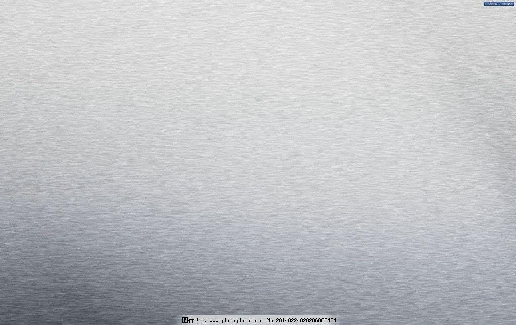 金属 质感 背景图片