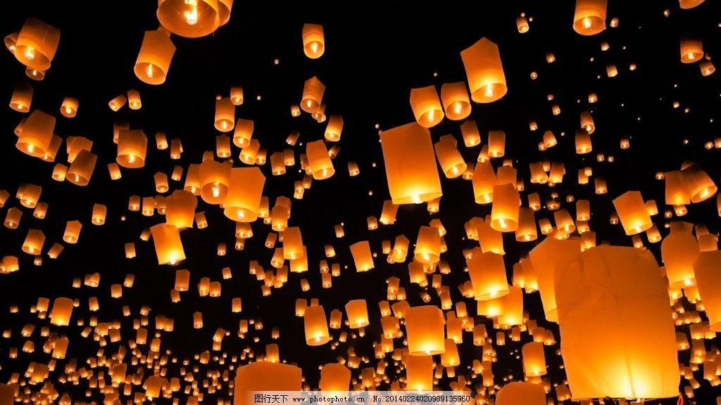 心愿灯笼免费下载 灯笼 蜡烛 心愿 许愿 灯笼 许愿 心愿 蜡烛 图片