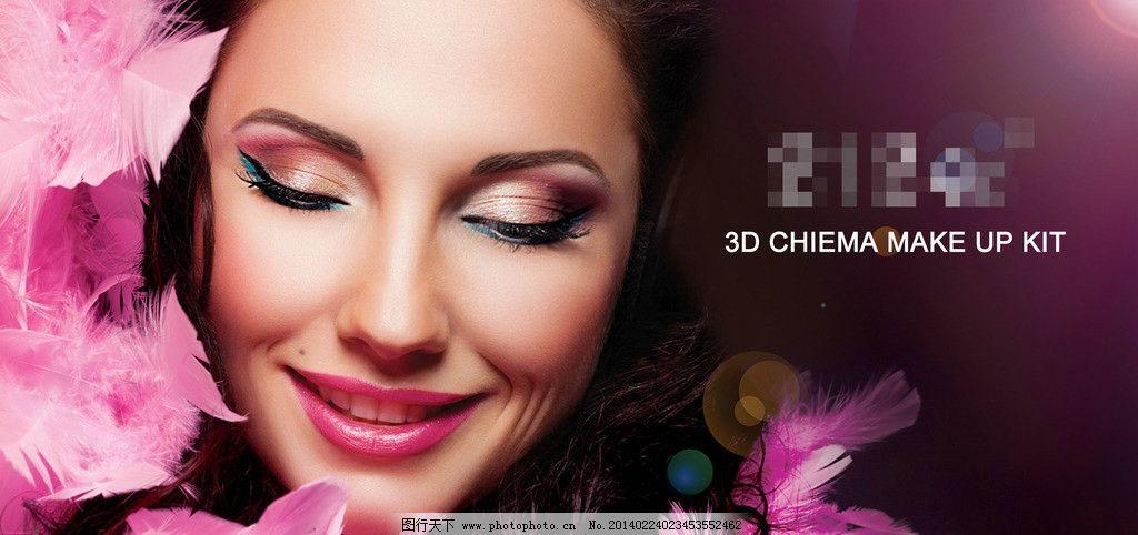 欧美美女 彩妆 化妆品模特 欧美模特 国外模特