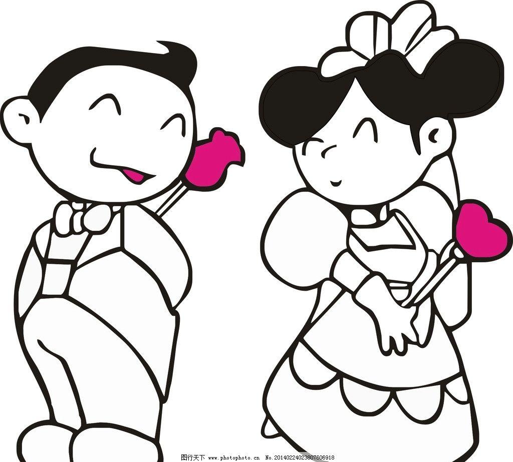 情侣 情侣矢量素材 情侣模板下载 卡通人物 老公老婆 动漫情侣人物 动