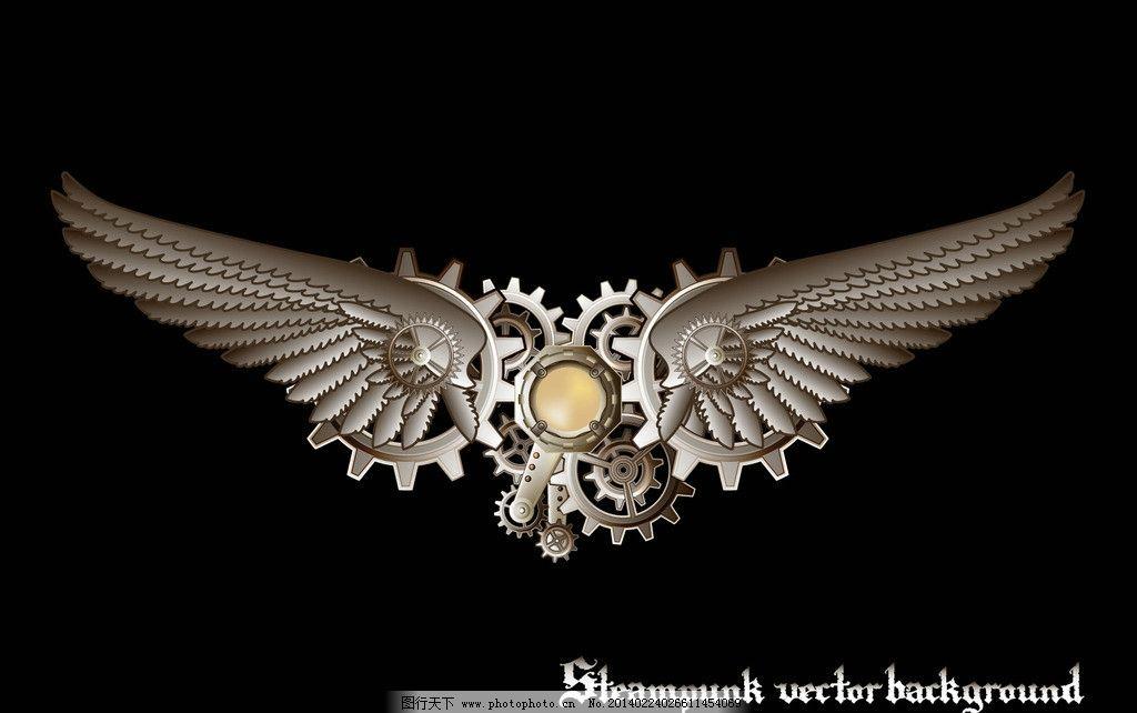 金属齿轮背景 动感齿轮抽象背景 翅膀 动感金属齿轮背景 动感 齿轮 金属 机械 抽象 商务 科技 时尚 立体齿轮 背景 动感线条 底纹背景 底纹边框 矢 背景底纹矢量素材 矢量 EPS 现代工业 现代科技
