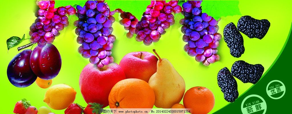 超市水果区