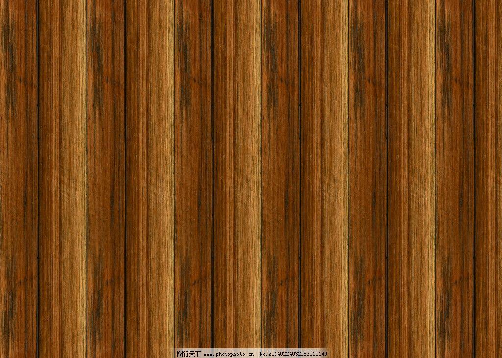 木地板背景 木地板 背景图案 树纹理 古典朴素 古木色 背景素材 psd