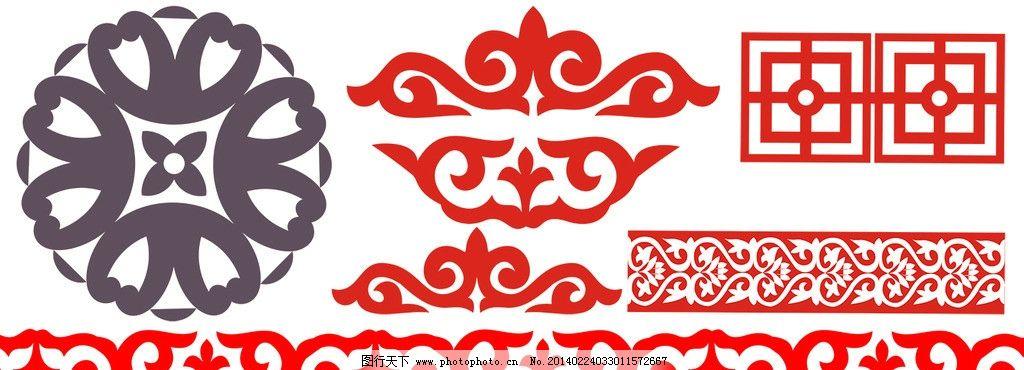 哈萨克图案 哈萨克 哈萨克底纹 哈萨克连续图 哈萨克花边 psd分层素材