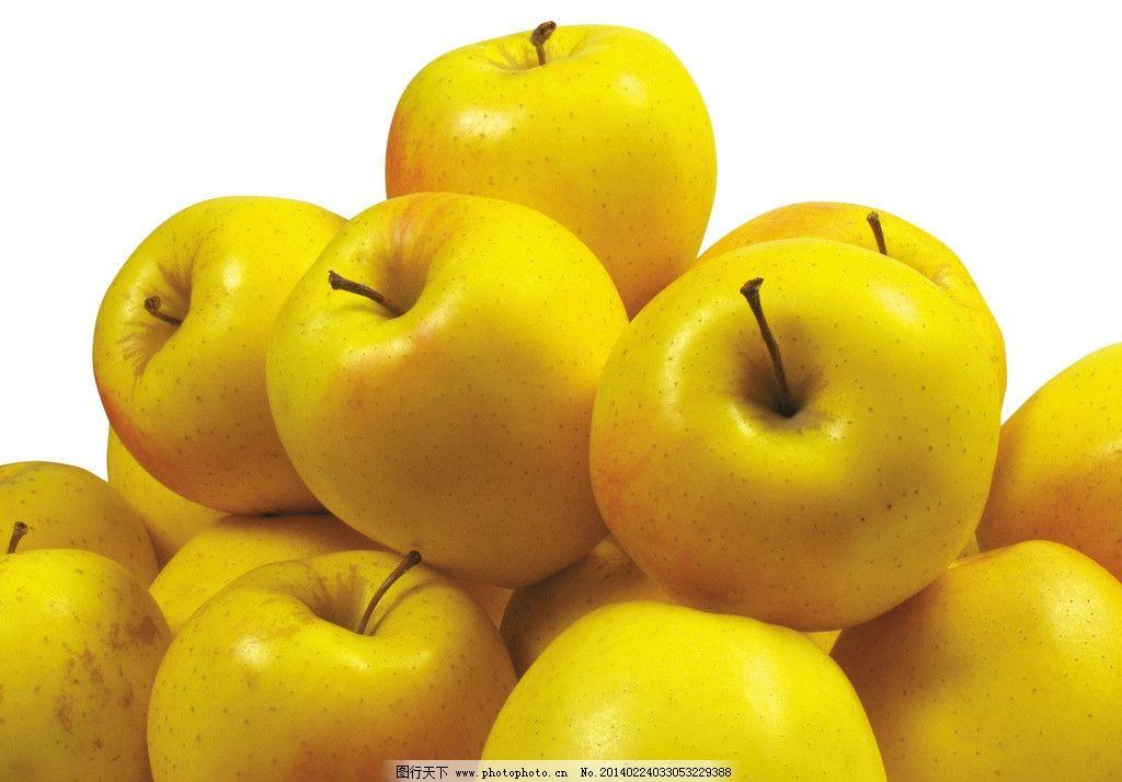苹果 黄苹果 一堆苹果 创意水果 进口水果 水果静物 水果 营养 apple