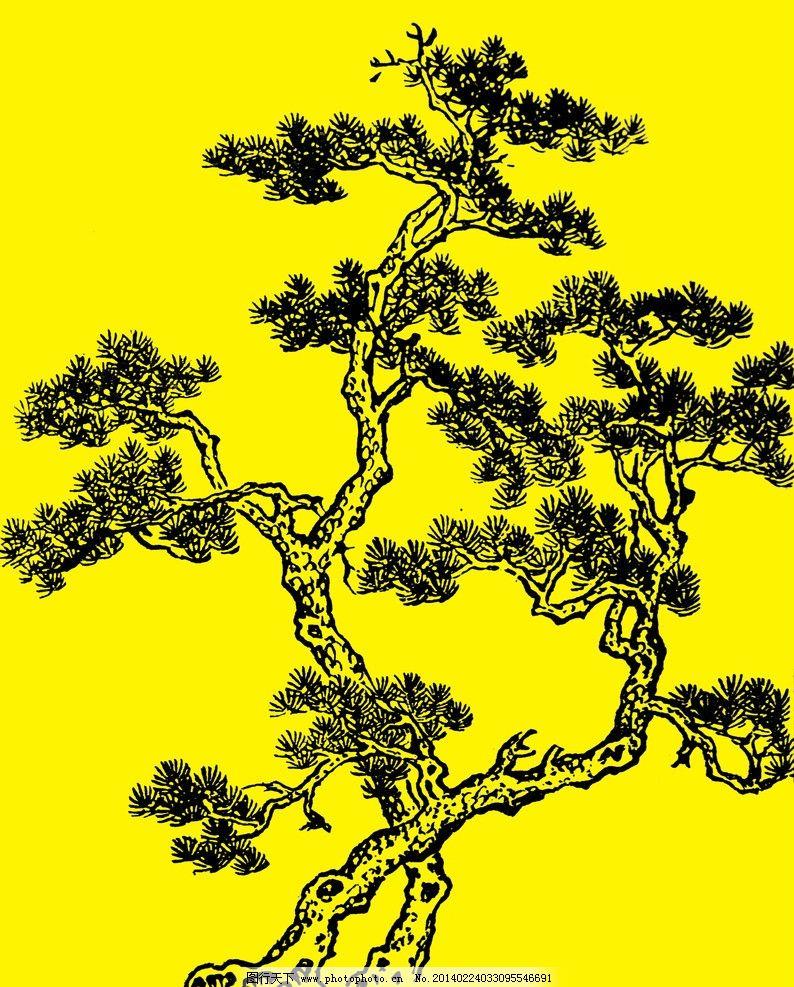 国画树木 国画 水墨画 树木 绘画 技法 设计素材 分层图片 艺术 典雅