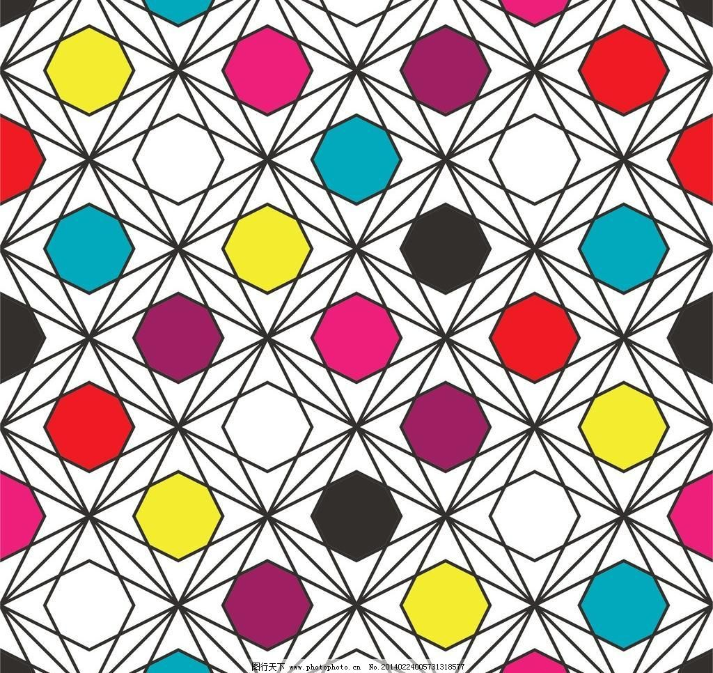 彩色几何图案 背景 底纹背景 底纹边框 封面 黄色 蓝色 米黄