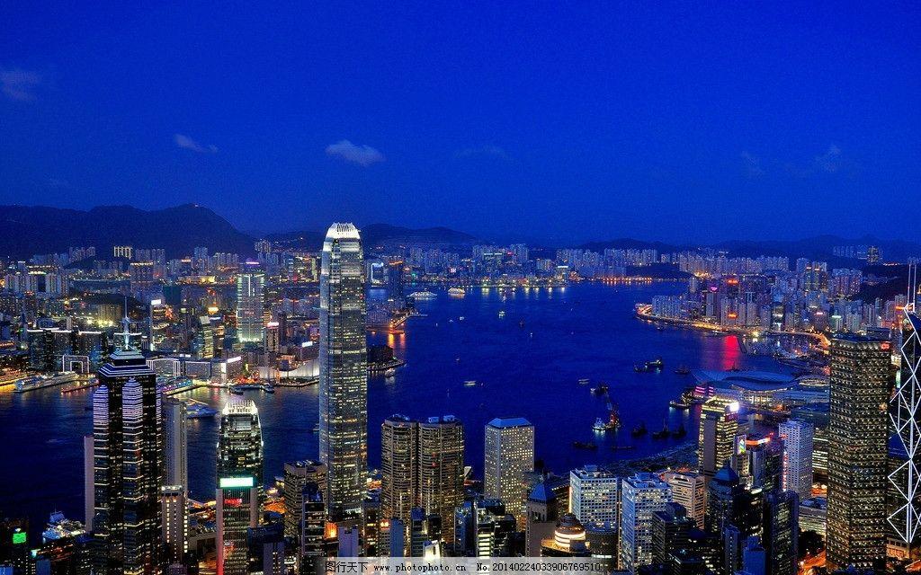 香港风景 香港 维多利亚港 摩天大厦 夜景 香港岛 九龙 国内旅游 旅游