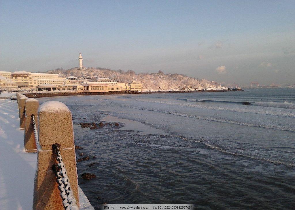 烟台滨海广场 雪 烟台 海边 日出 烟台山 石柱 铁链 海水 冬天 灯塔