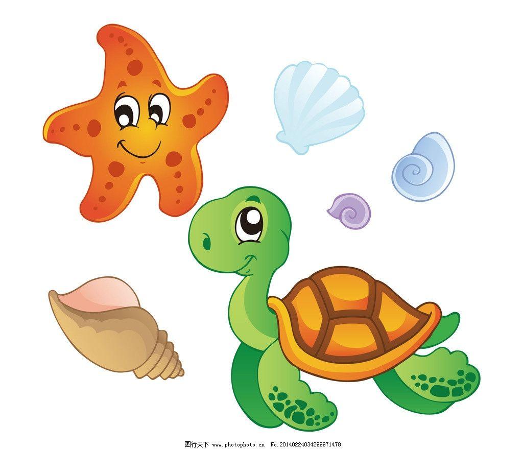 简单小动物乌龟