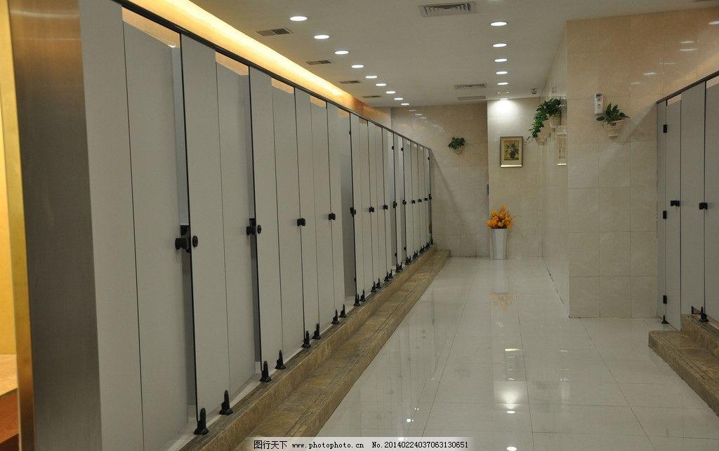 高档洗手间 卫浴 高档卫浴 商场洗手间 酒店洗手间 生活素材