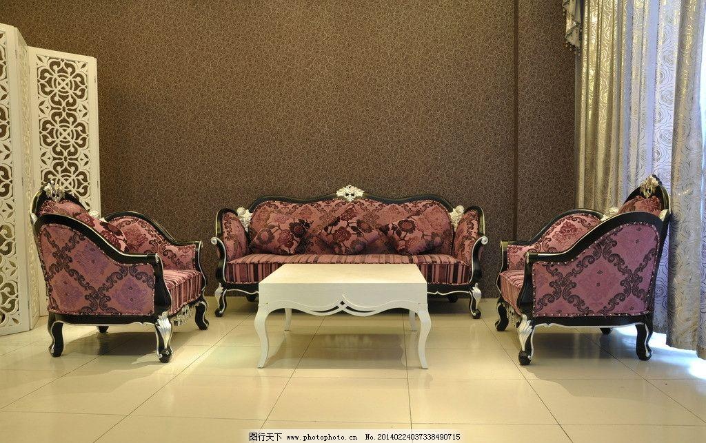 欧式沙发组合图片