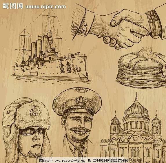 船长士兵手绘设计图片