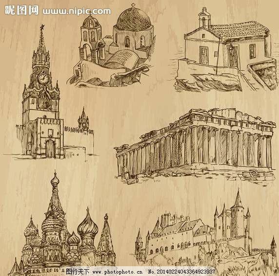 建筑手绘设计 房屋 房子 古建筑 欧洲建筑 漫画 手稿 插画 卡通