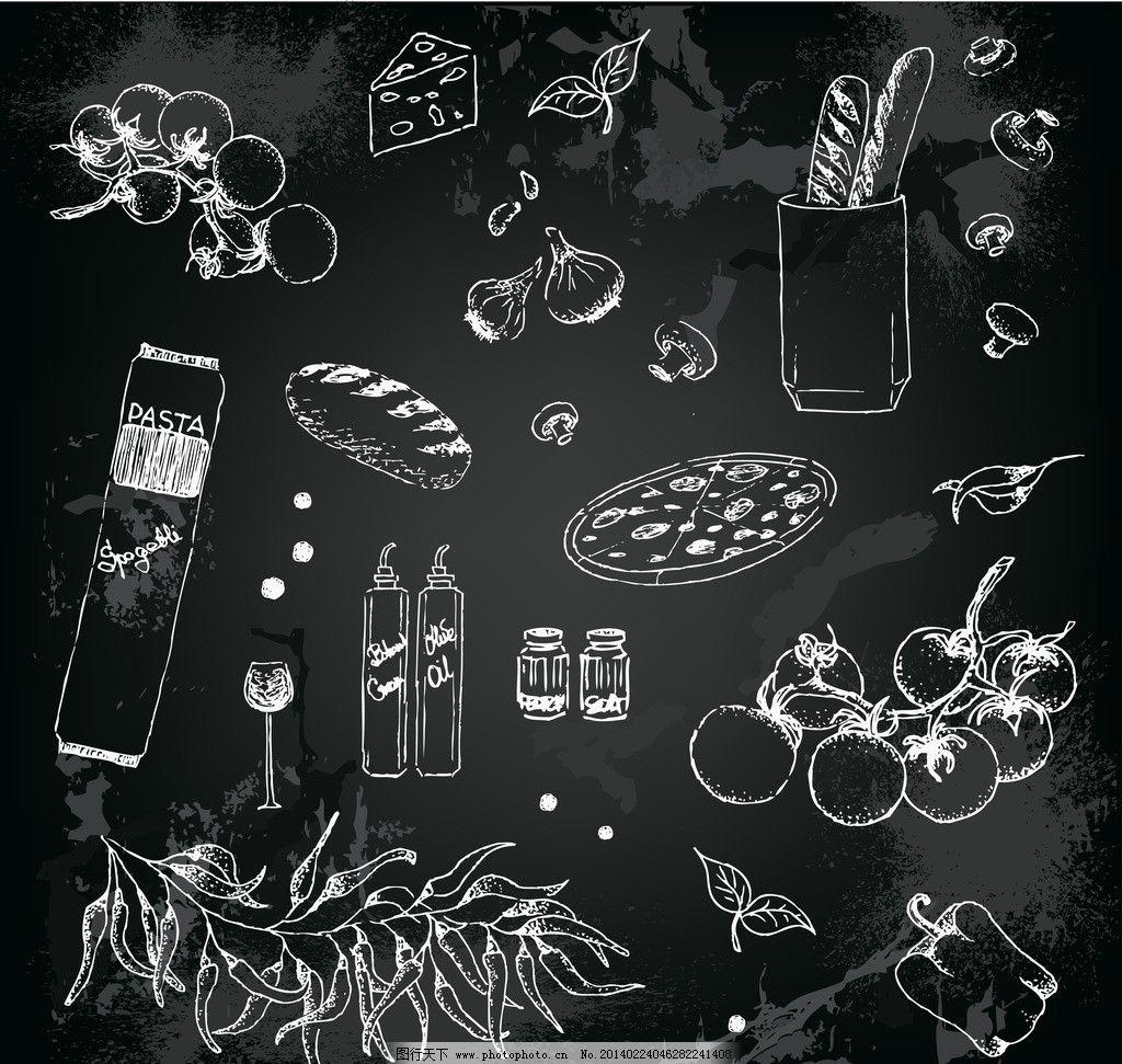 意大利美食 洋快餐 批萨 手绘 封面 菜单 菜谱 潮流 西餐厅