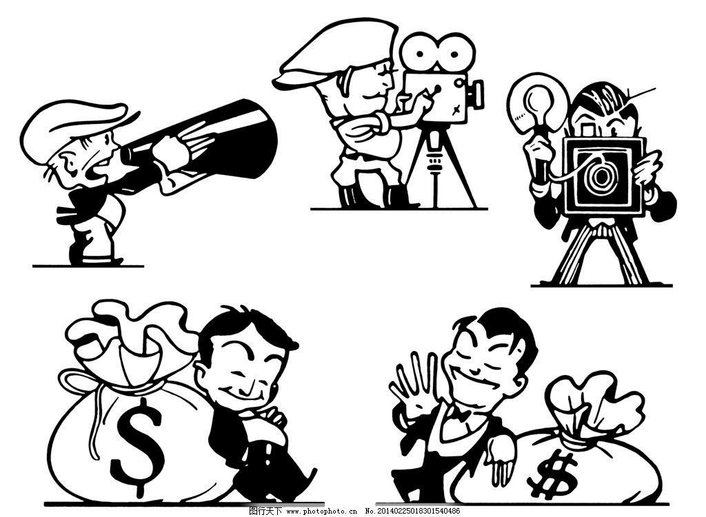 插图人物 人物插图 黑白插图 商业插图 插图 插画 手绘插图 漫画 拍