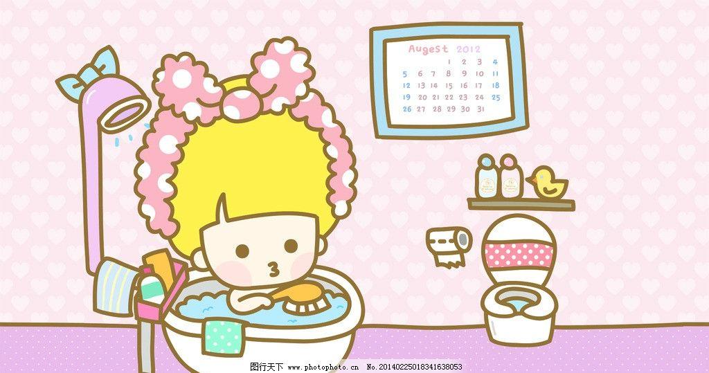桌面壁纸 小女孩 桌面 壁纸 可爱 卡通 动漫人物 动漫动画 设计 300