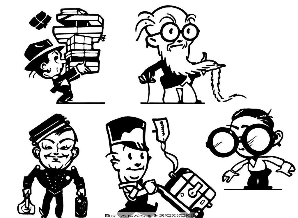 人物插图 黑白插图 商业插图 插图 插画 漫画 服务生 老人 酒店服务