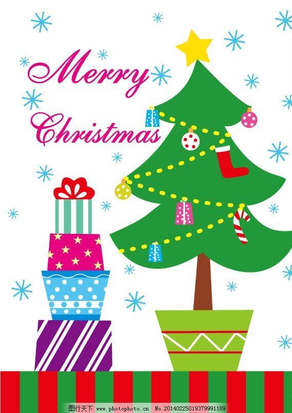 适量圣诞树 适量圣诞礼物