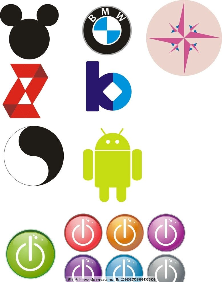 按钮及标志 宝马 图形标志 标识标志图标 矢量