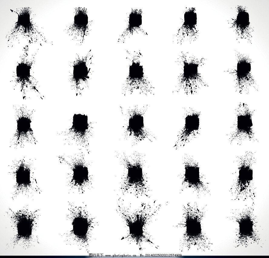 高考励志黑板报水粉