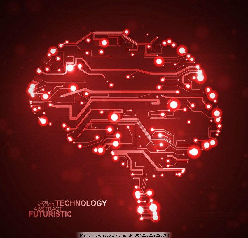 大脑思维电路图 动感 科技 大脑 人脑 电路 线路 信息 思维 创新 创意