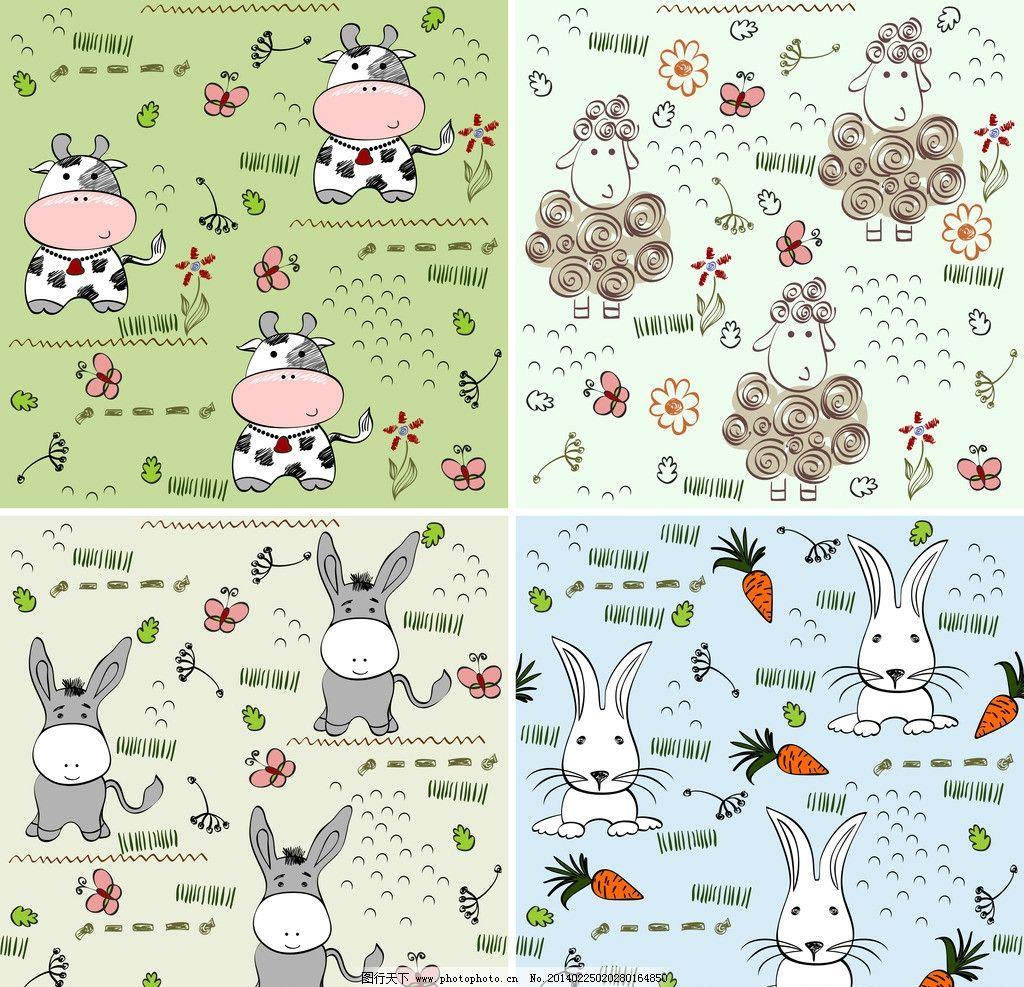 卡通背景 可爱卡通背景 奶牛 兔子 山羊 驴子 手绘 狗熊 背景画