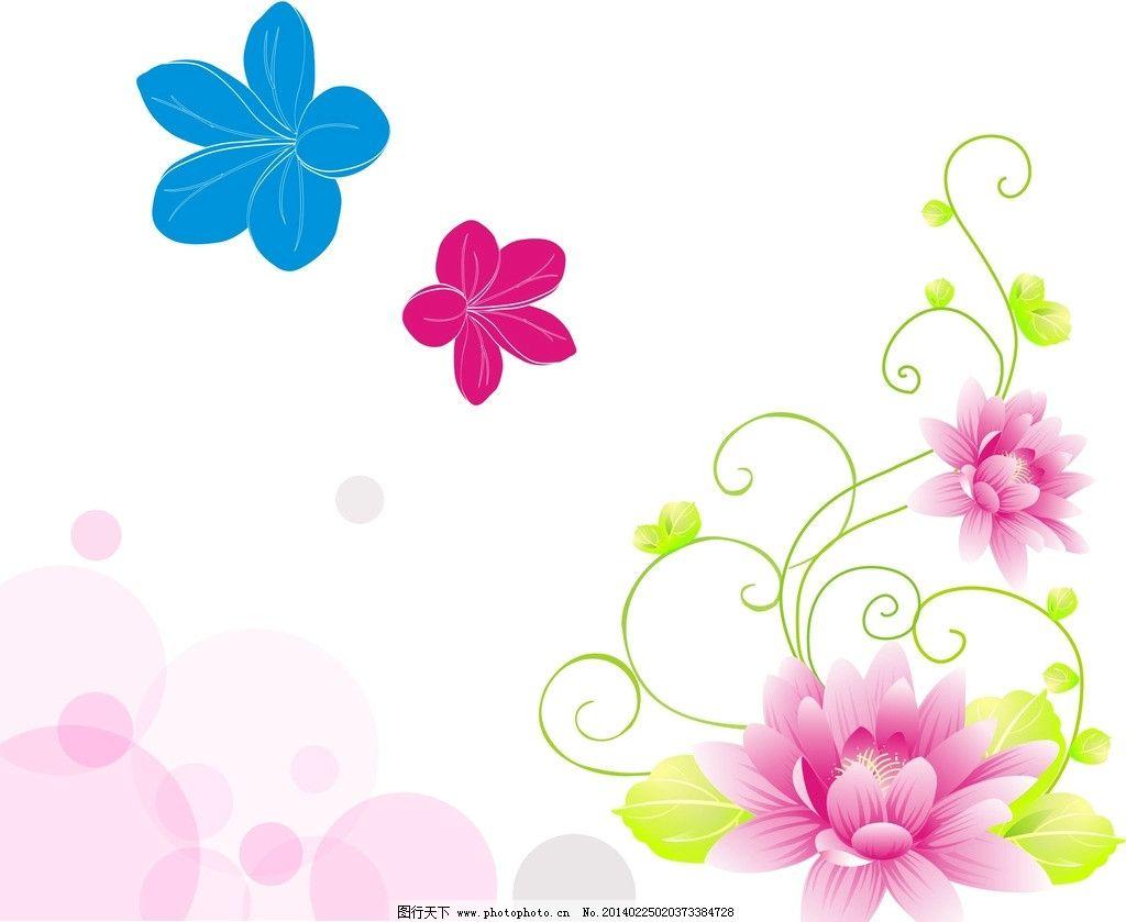 叶子 动感 线条 鲜花素材 春天 花纹 花边 矢量素材 花纹花边 树叶
