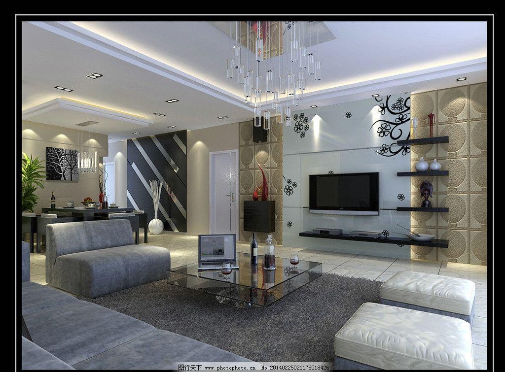 室内装修设计效果图 家装 欧式 沙发 茶几 现代 吊顶 现代室内设计