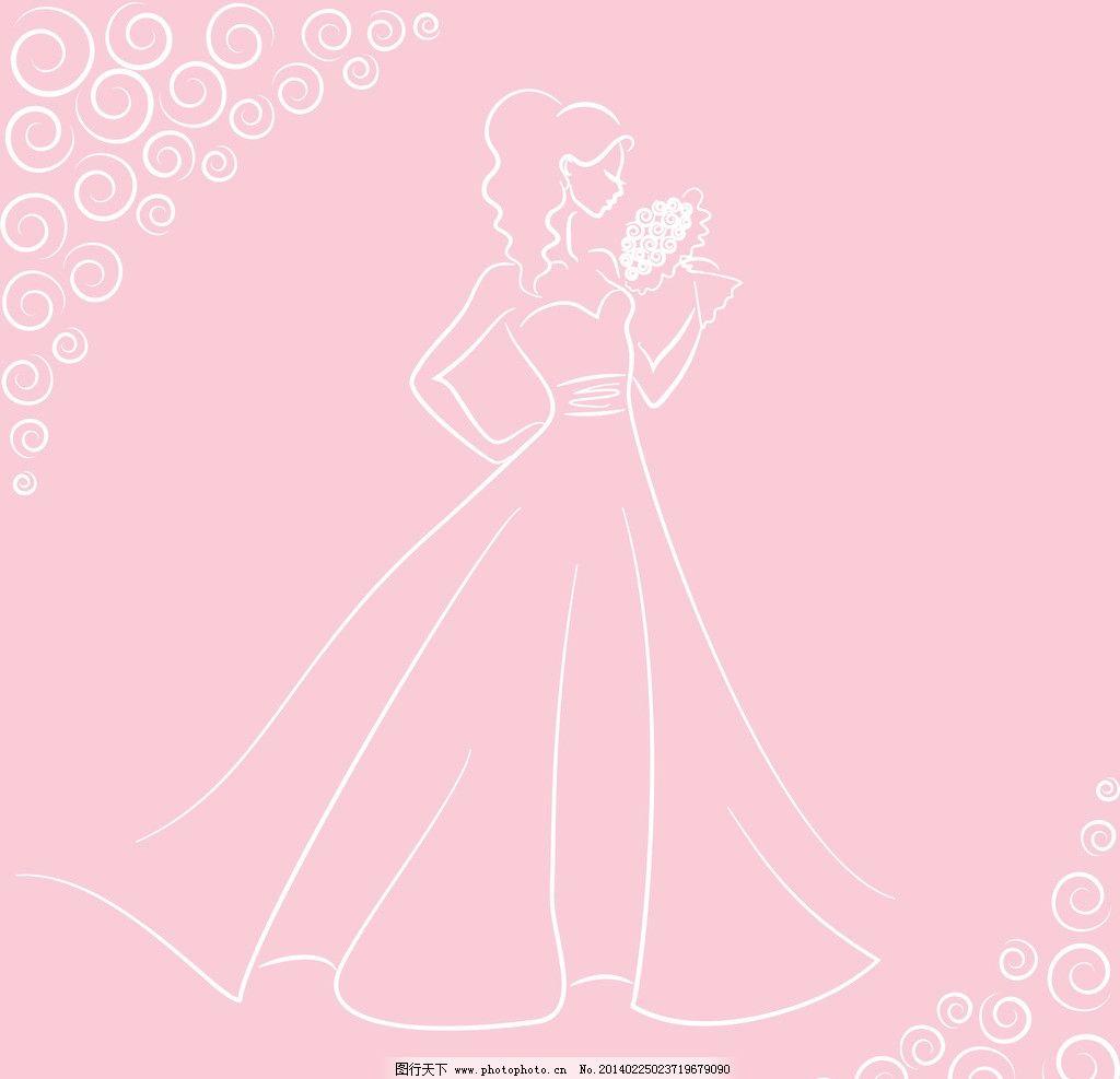 手绘新娘 新娘 婚纱 装扮 素描新娘 婚礼 手绘 婚庆 邀请函 结婚 请柬
