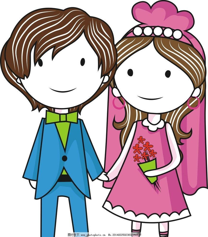 情侣 情侣矢量素材 情侣模板下载 卡通人物 老公老婆 动漫情侣人物