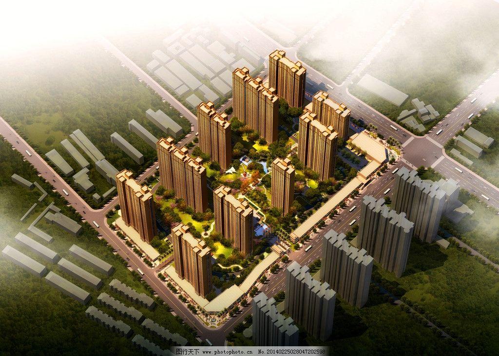小区 鸟瞰 高清 高层 住宅 建筑设计 环境设计 设计 72dpi jpg