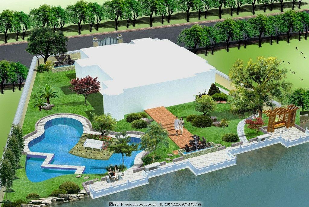 庭院景观效果图 庭院 假山 景观 效果 ps分层图 园林设计 环境设计 源